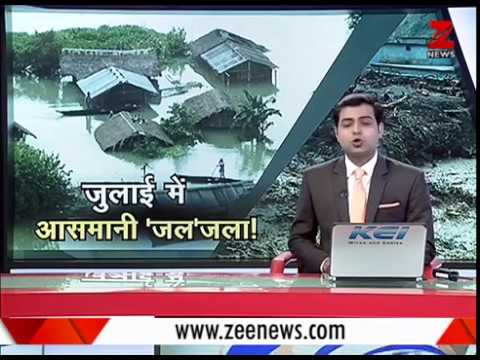 Assam : Flood swamp Kaziranga National Park   काज़ीरंगा नेशनल पार्क पानी में डूबा