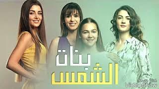 أفضل عشر مسلسلات تركية مدبلجة للعربية