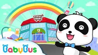 ❤ Supermarket | Original Nursery Rhymes | Kids Songs | BabyBus