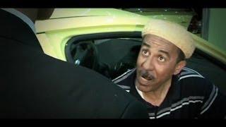 Bilahoudoud - Ghir aji ou zedem (Partie 5)
