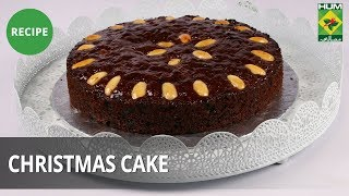Christmas Cake | Evening With Shireen |  Shireen Anwar
