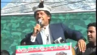 imran khan Speech in Skardu Baltistan