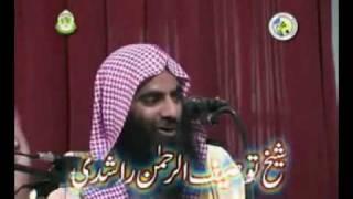 Tauseef ur Rehman nye Kafer Honye Ka Iqrar ker Lya (Exposed)