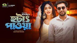Hotath Pawa | Eid Special Natok 2018 | ft Jovan, Prova, Elora Gohor, Manisha Sikdar