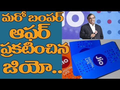 Reliance JIO NEW Bumper OFFER | Jio Simcards in 2G & 3G too | Latest News | Top Telugu TV