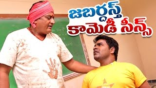 Jabardasth Telugu Comedy Back 2 Back Comedy Scenes Vol 76 | Funny Videos | Latest Telugu Comedy 2016