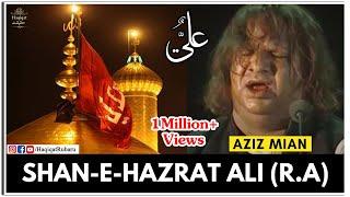 Shan e Hazrat Ali (رضي الله عنه) - Aziz Mian Qawwal | Ali Ali Ali Ali | Haqiqat حقیقت |