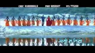 Nepali movie  साथी म तिम्रो- Song Ye Maya 2011