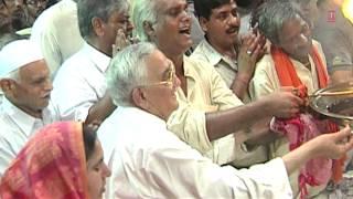 Om Jai Shiv Omkara Shiv Aarti By Gulshan Kumar [Full Video Song] I Aayee Milan Ki Raat