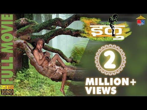 Xxx Mp4 EKU The Jungle Man Full Film 3gp Sex