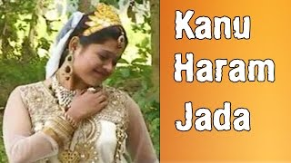 Bengali Folk Songs 2016 New | Bengali LokGeet | Kanu Haram Jada | Ram Babu | Rs Music | Bangla Songs