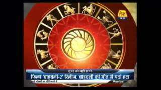 Kismat Connection: Daily Horoscope | April 28, 2017 | 8 AM