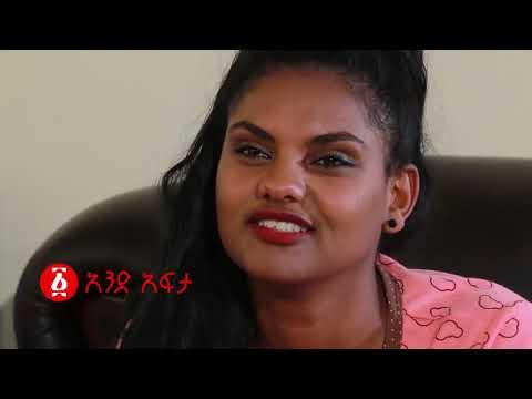 Xxx Mp4 Ethio Movies 3gp Sex