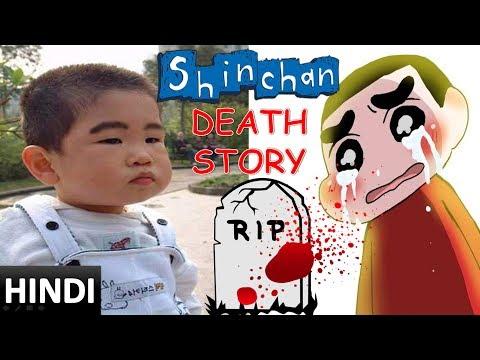 Xxx Mp4 SHINCHAN S DEATH REAL STORY HINDI Real Story Of Shinchan 3gp Sex