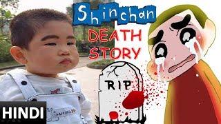 SHINCHAN'S DEATH REAL STORY (HINDI)
