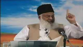 Reality of Dajjal By Dr Israr Ahmed