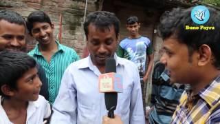 Abu Hena Rony New Show   Ananda Bazar  Episode 02    YouTube 720p