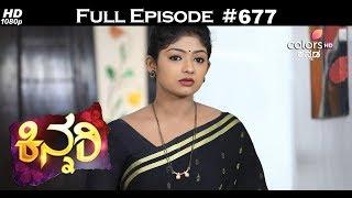 Kinnari - 29th December 2017 - ಕಿನ್ನರಿ - Full Episode