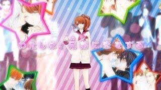 PS Vita「BROTHERS CONFLICT Precious Baby」  オトメイトパーティー2015 公開ムービー