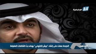 الإمارات تكشف اعترافات ضابط قطري عن مؤامرات الدوحة ضد جيرانها