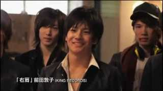 Shiritzu Bakaleya Kokou movie trailer 2