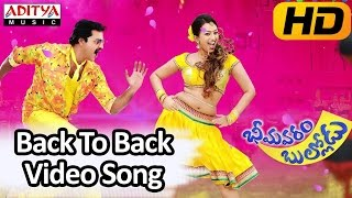 Bhimavaram Bullodu || Back To Back Full Video Songs ||  Sunil, Esther