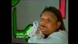 Aziz Mian main sharabi part 1