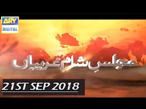 Xxx Mp4 Majlis E Sham E Ghareeban Allama Amjad Johri 2018 21st September 2018 3gp Sex