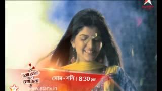 Has Pakhi fallen in love with Arannya?
