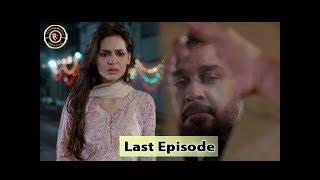 Zakham Last Episode 26 - 31st August 2017 - Top Pakistani Dramas