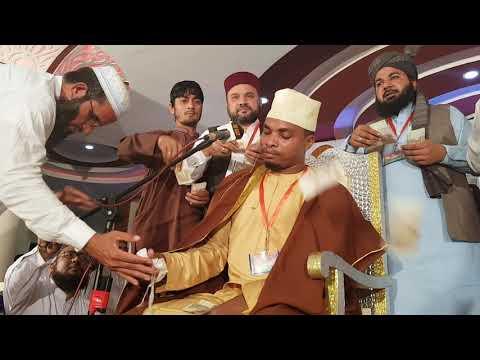 Xxx Mp4 Qari Rajai Ayoub Tanzania Hafla Pakistan Mar19 2018 Surat Al Fath Rahman Surat Al Ala 3gp Sex