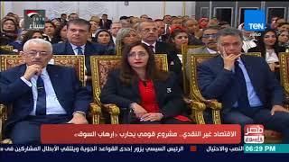 """مصر في أسبوع   الاقتصاد غير النقدي.. مشروع قومي يحارب """"إرهاب السوق"""""""