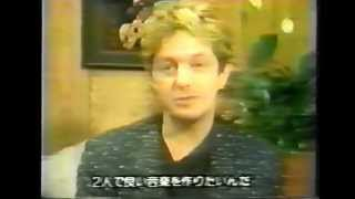 Yes - Japan TV 1988