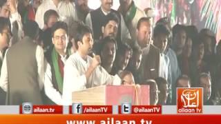 Murad Saeed Speech At PTI Jalsa 02 November 2016 #PTI #IK #MuradSaeed #Islamabad Jalsa #PTIWorkers #