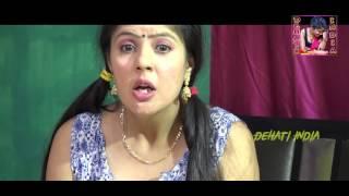 जल्दी आके डाल दो ||dehati Indian Full Whattsapp Comedy||dehati Maja  Masti Video ||
