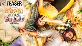 Kadhalum Kadanthu Pogum Official Teaser | Vijay Sethupathi | Santhosh Narayanan | Nalan Kumarasamy