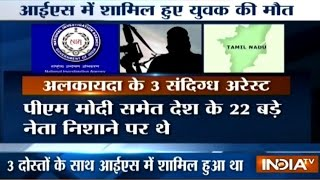T 20 News   29th November, 2016 ( Part 2 ) - India TV