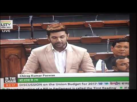 Chirag Paswan Impressive Speech in Loksabha on Budget 2017