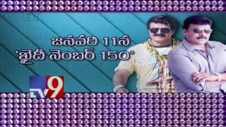 Chiranjeevi & Balakrishna Sankranthi race confirmed ! - TV9