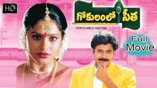 Gokulamlo Seetha Full Length Movie || Pawan Kalyan, Raasi || Latest Telugu Movies