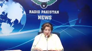 Radio Pakistan News Bulletin 6 PM  (17-11-2018)