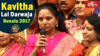 TRS MP Kavitha Participates @ Lal Darwaja Bonalu 2017 || Hyderabad || Bhakthi TV