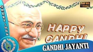 Mahatma Gandhi Birthday, 2 October Gandhi Jayanti Wishes, 2018 Video