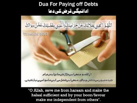 Xxx Mp4 Learn Dua For Paying Off Debts قرض کی ادائیگی کی دعا By Saad Al Qureshi 3gp Sex