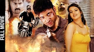 Sumanth, Saloni - Hindi Dubbed 2017 |  Hindi Dubbed Movies 2017 Full Movie - Bhai Aur Aashiq