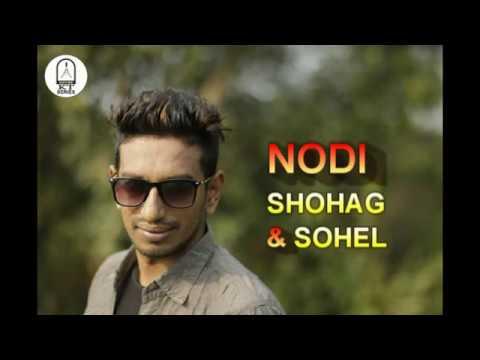 NODI || SHOHAG & SOHEL || BANGLA HIT SONG 2018||DUET MUSIC SONG||