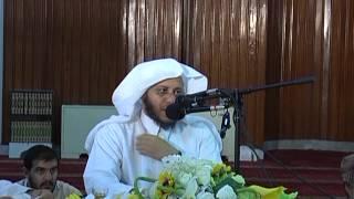 الشيخ د. عزيز العنزي - الطهارة 3