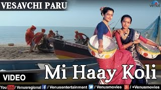 Mi Haay Koli  (Vesavchi Paru,Songs with Dialogue)