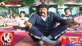 Balayya Babu Yoga || International Yoga Day 2016 Celebrations Across India || Teenmaar News