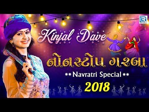Xxx Mp4 Kinjal Dave Non Stop Garba 2018 Navratri Special RDC Gujarati 3gp Sex